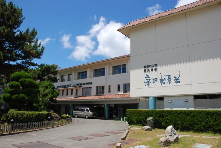 南あわじ市国民宿舎 慶野松原荘