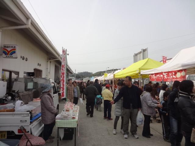 福良漁業協同組合(うずしお朝市)