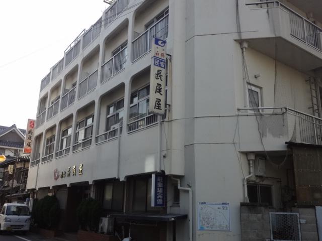 料理民宿 長尾屋