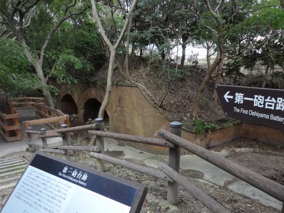 生石公園・生石展望台