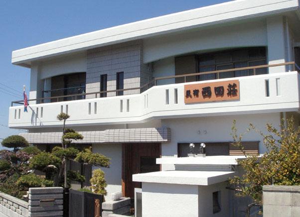民宿 西田荘