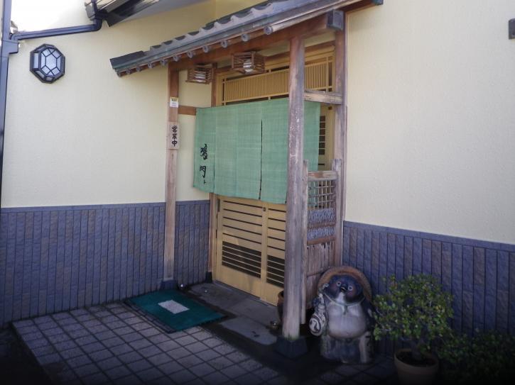 寿司 活魚料理 鳴門ト