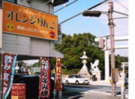 勝泉 伊弉諾神宮前店