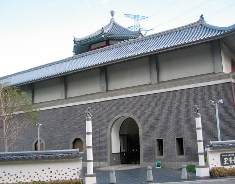 滝川記念美術館「玉青館」