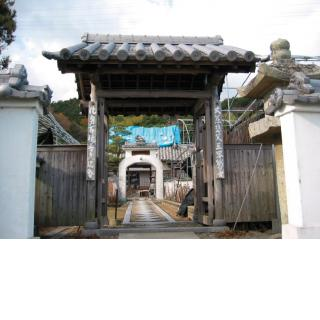 国清禅寺/冬至祭