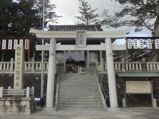 上田八幡神社:5月春祭り