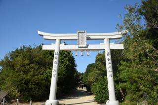 大和大国魂神社/二宮神社
