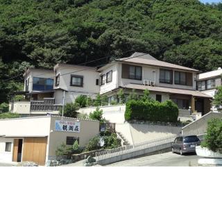 民宿 観潮荘
