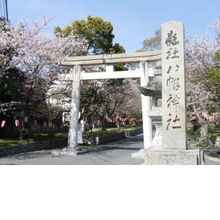 賀集八幡神社/ 4月:春祭り
