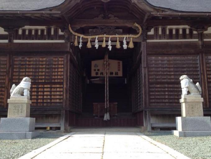 仮屋 事代主神社/1月:十日戎・9月:水かけ祭
