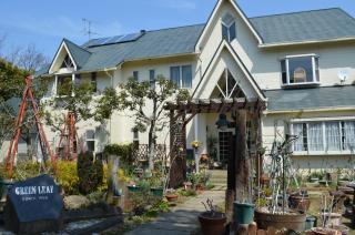 花の宿ペンショングリーンリーフ