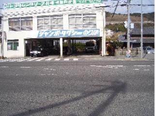 浦タクシー
