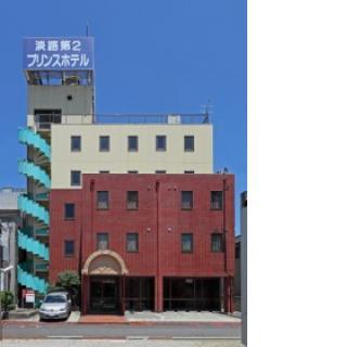 淡路第2プリンスホテル