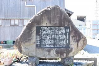 古津路銅剣