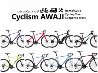 Cyclism AWAJI(シクリズム アワジ)